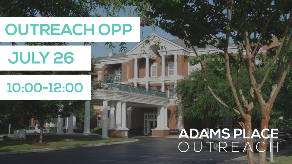Adams Place Outreach